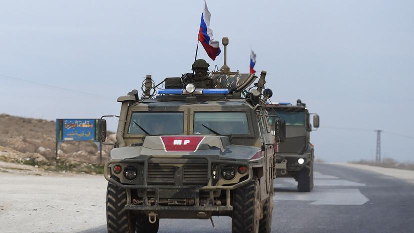 «Пример эффективности взаимодействия»: Минобороны оценило заявление о «перехвате» США российского генерала в Сирии