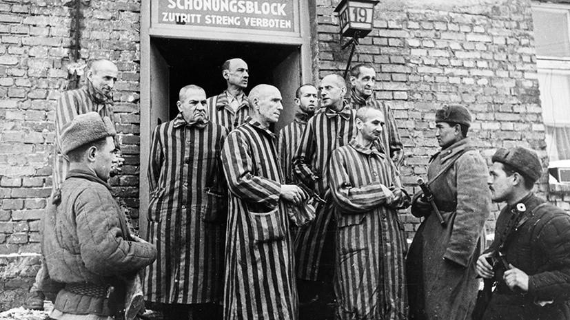 «Приказ о сокрытии преступлений»: историк спецслужб — о работе Освенцима и его жертвах