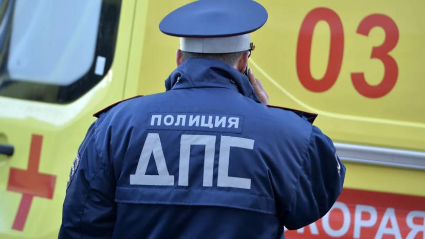 В результате ДТП в Калининграде погиб ребёнок