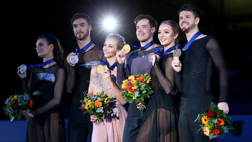 Российские фигуристы впервые с 2006 года завоевали четыре золота на ЧЕ