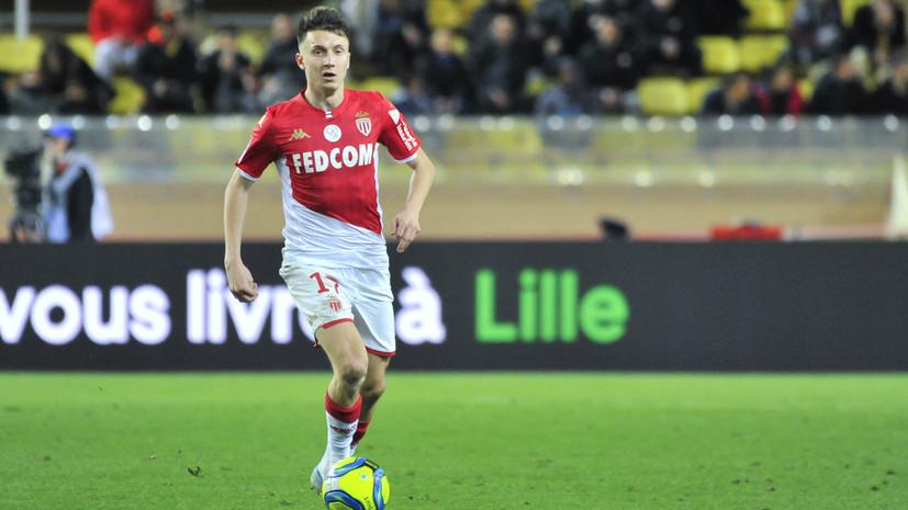 «Монако» с Головиным потерпел домашнее поражение от «Страсбура»