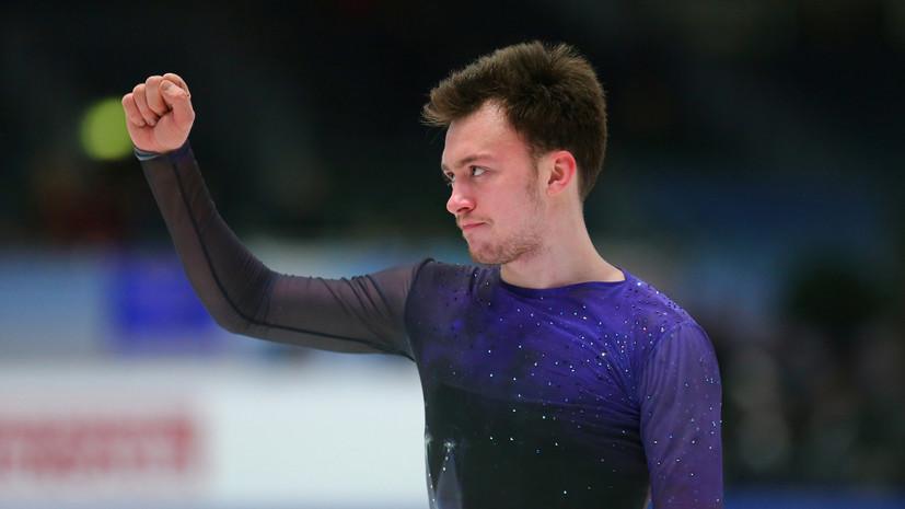 Фигуристы России повторили рекорд СССР по общему числу наград на ЧЕ