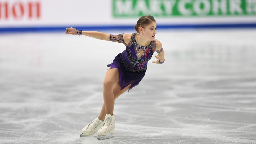 Косторная выиграла ЧЕ по фигурному катанию, Щербакова и Трусова — 2-я и 3-я