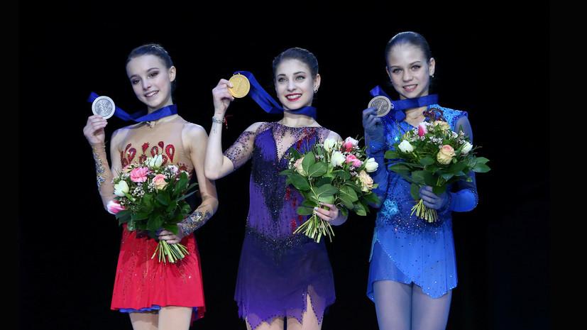 Пьедестал мечты: Косторная, Щербакова и Трусова выиграли все медали ЧЕ по фигурному катанию