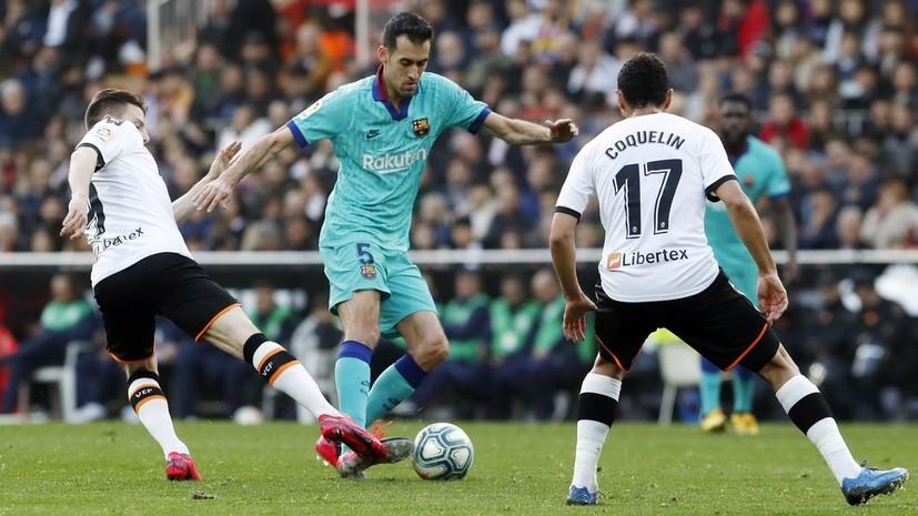 Поражение «Барселоны», разгром от «Баварии» и семь голов «Аталанты»: как стартовал футбольный уикенд в Европе