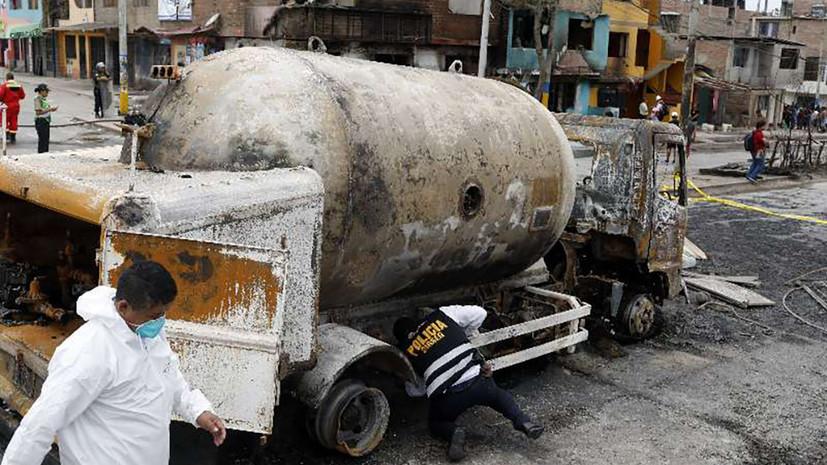 Число жертв аварии автоцистерны в Перу возросло до 14 человек