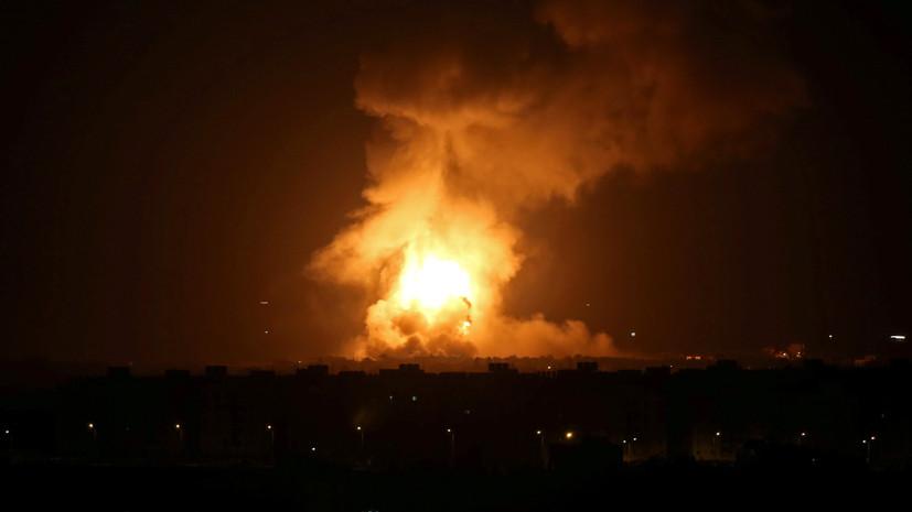 Израиль нанёс удары по объектам ХАМАС в секторе Газа