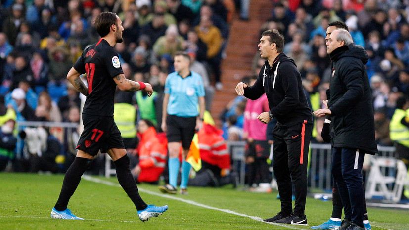 «Севилья» закрепилась на третьем месте в чемпионате Испании