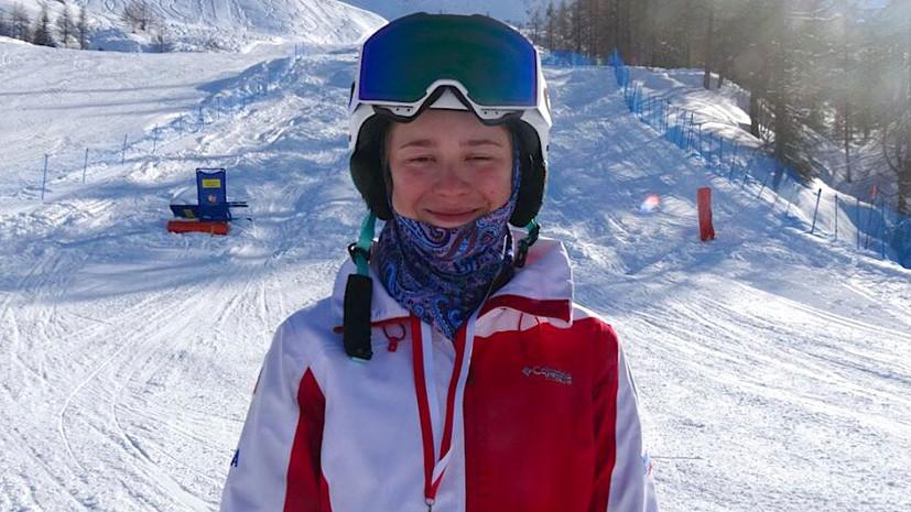 Фристайлистка Смирнова завоевала бронзу в могуле на этапе КМ