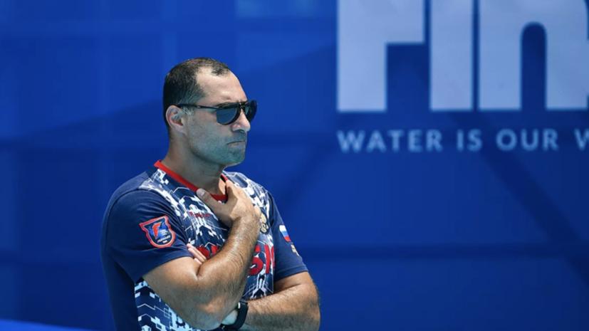 Главный тренер ватерполисток Гайдуков признал, что в финале ЧЕ сказалась усталость