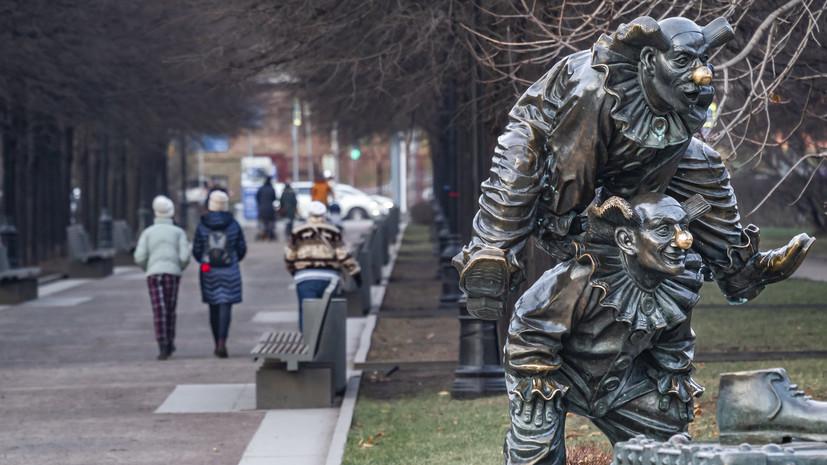 В Москве 26 января ожидается до +2 °С