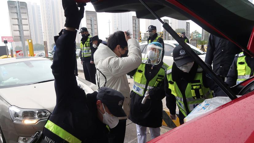 США эвакуируют консульство в Ухани из-за коронавируса