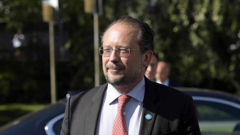 Глава МИД Австрии заявил о важности России для Европы