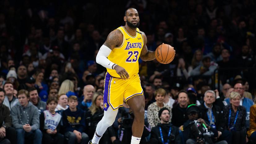 Леброн Джеймс обошёл Коби Брайанта по очкам за карьеру в НБА