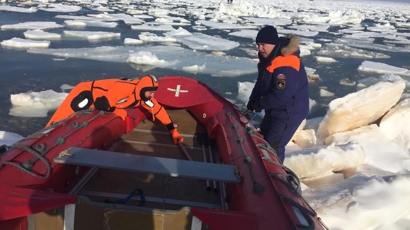 В МЧС сообщили о ходе спасения рыбаков со льдины в Сахалинской области