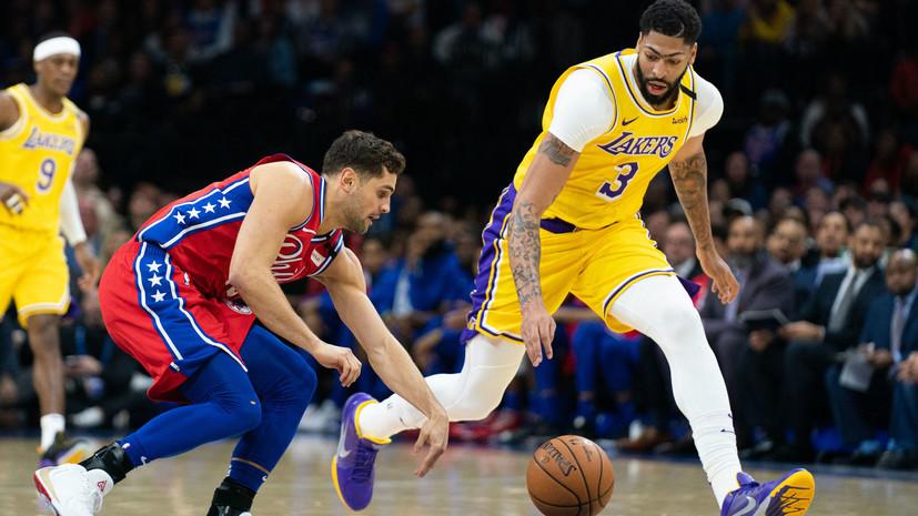 31 очко Дэвиса не спасло «Лейкерс» от проигрыша «Филадельфии» в матче НБА