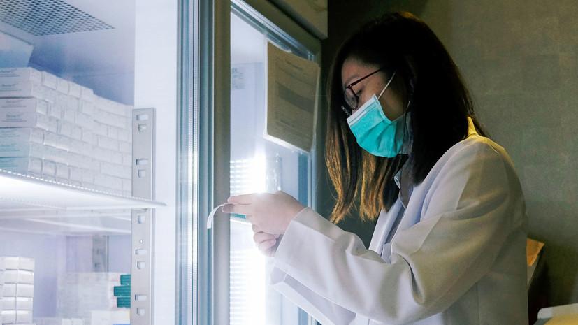 СМИ: В Китае приступили к разработке вакцины от коронавируса
