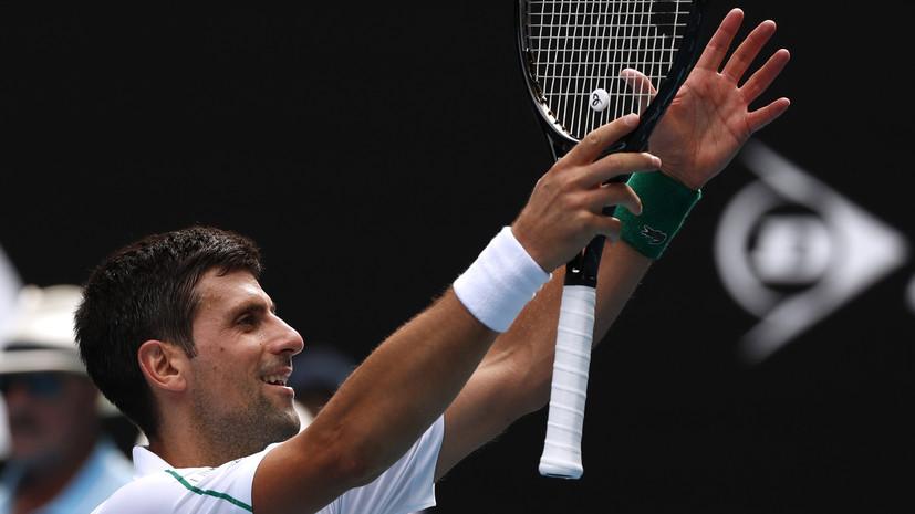Джокович обыграл Шварцмана и вышел в четвертьфинал Australian Open