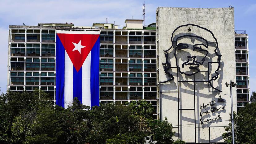 В МИД Кубы раскритиковали решение Боливии приостановить дипотношения