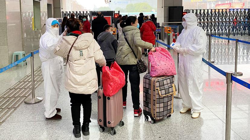 Китай поможет США эвакуировать сотрудников генконсульства в Ухани