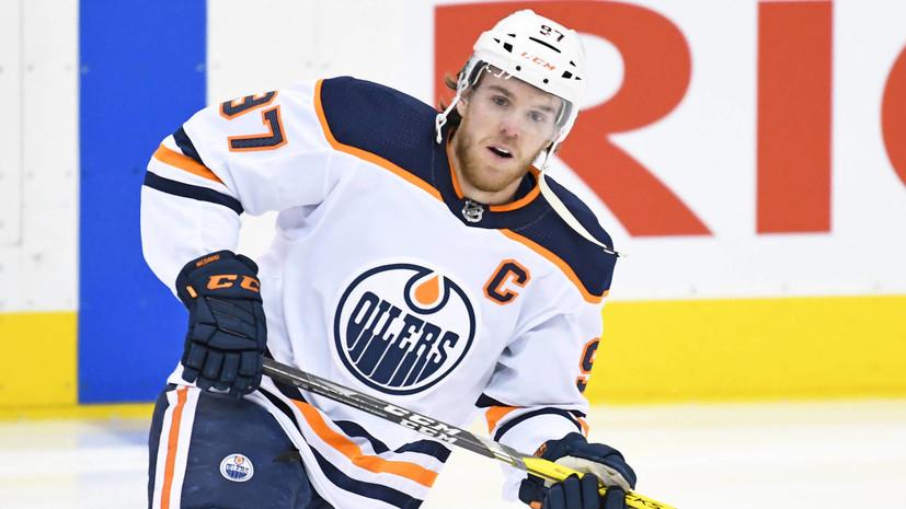 Хоккеист «Эдмонтона» Макдэвид мог пропустить весь сезон-2019/2020 из-за операции