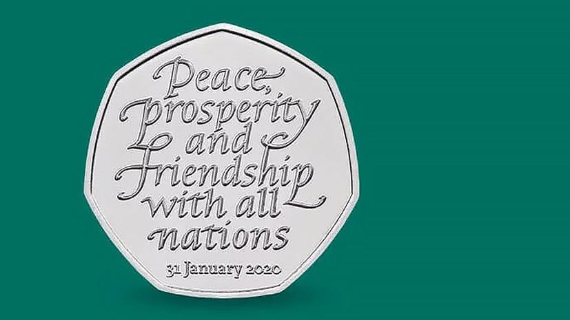 В Великобритании представили памятную монету по случаю брексита