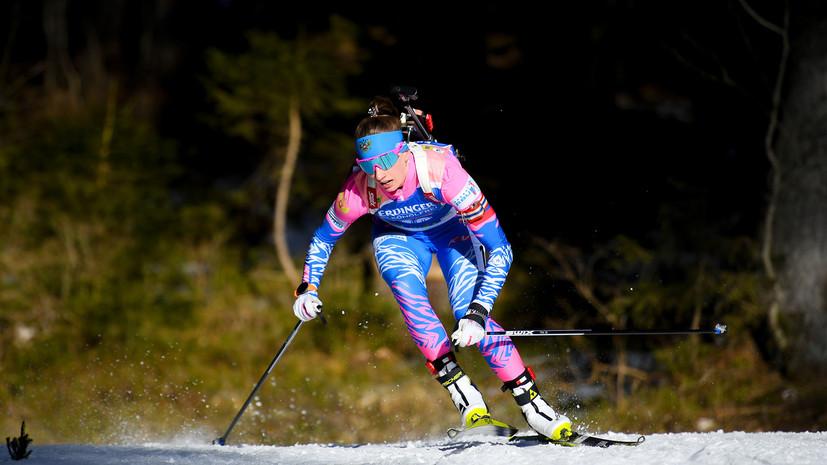 Тревожные итоги: россиянки не попали в топ-15 масс-старта на этапе КМ по биатлону в Поклюке