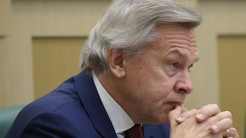 Пушков оценил слова Кравчука о способах «возвращения Крыма и Донбасса»