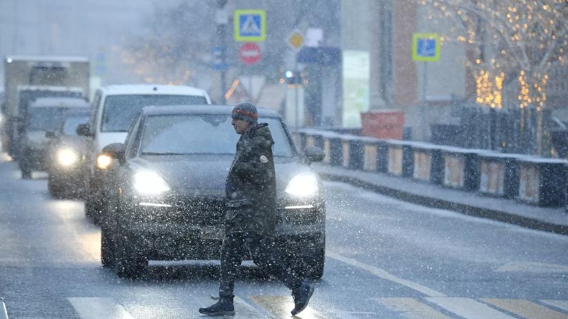 Московские синоптики объявили «жёлтый» уровень метеоопасности