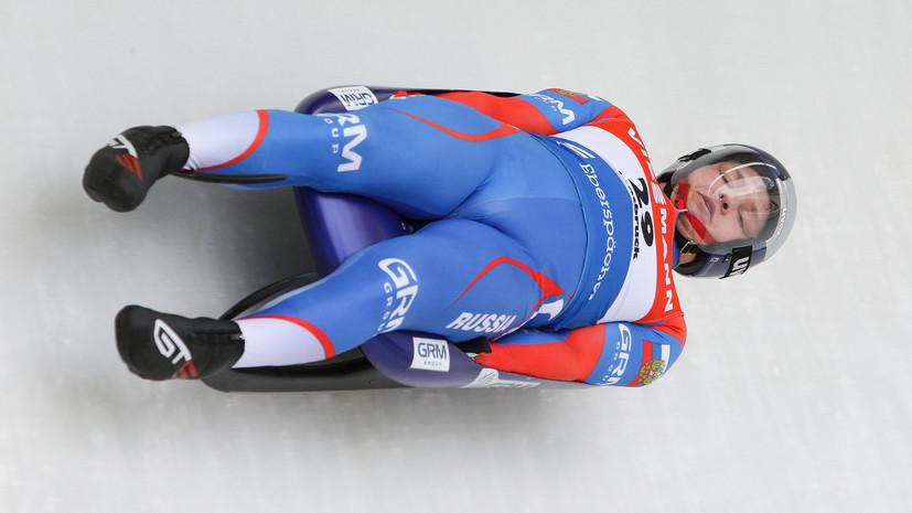 Саночник Репилов завоевал серебро на этапе КМ в Латвии
