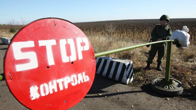 Правительство Украины и Еврокомиссия обсудят ситуацию в Донбассе