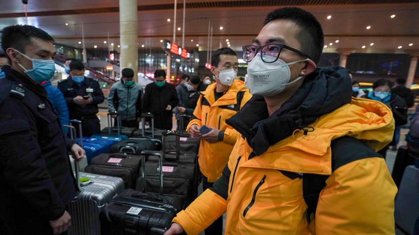 В КНР отметили падение пассажиропотока почти на 30% из-за коронавируса