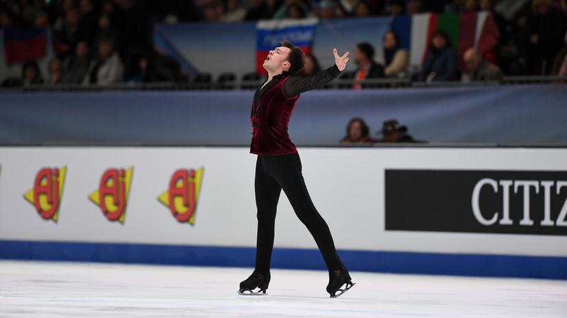 Леонова считает, что фигурист Алиев способен побороться за медали ЧМ