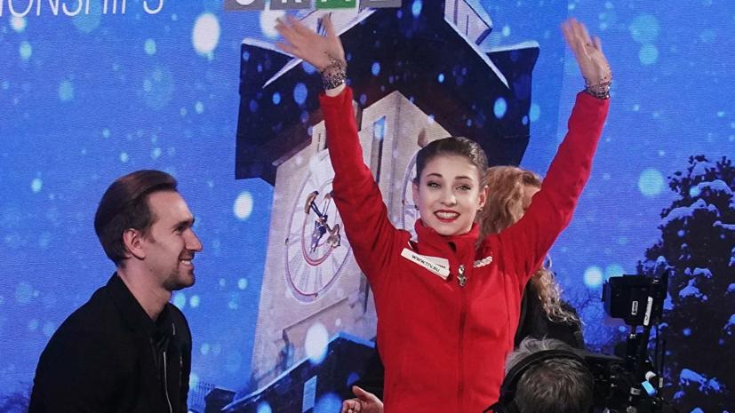 Косторная призналась, что после победы на ЧЕ до четырёх утра смотрела сериалы