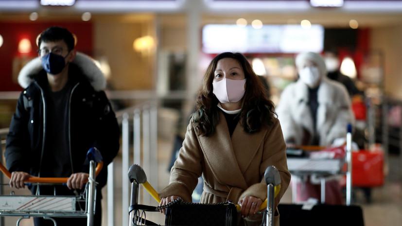 В Китае назвали сроки инкубационного периода нового коронавируса