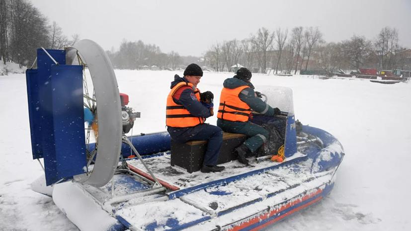 В Курске две девочки провалились под лёд и погибли