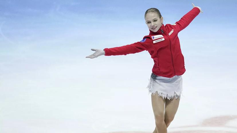 Трусова дважды упала во время показательного выступления на ЧЕ