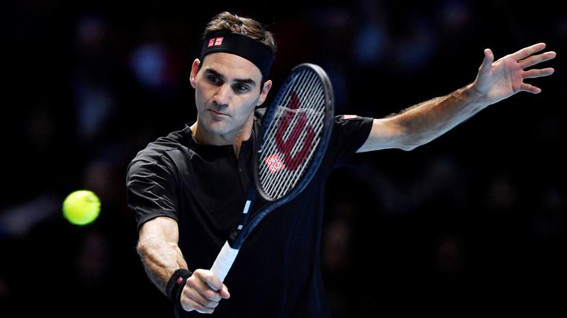 Федерер посмеялся над именем соперника по 1/4 финала Australian Open