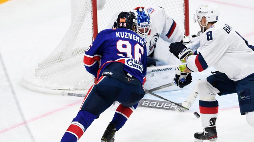 СКА одолел «Торпедо» в матче КХЛ