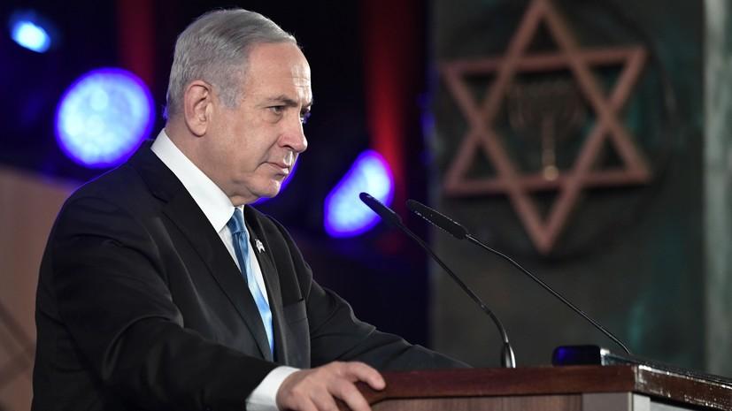 Нетаньяху рассказал об ожиданиях от плана Трампа по Ближнему Востоку
