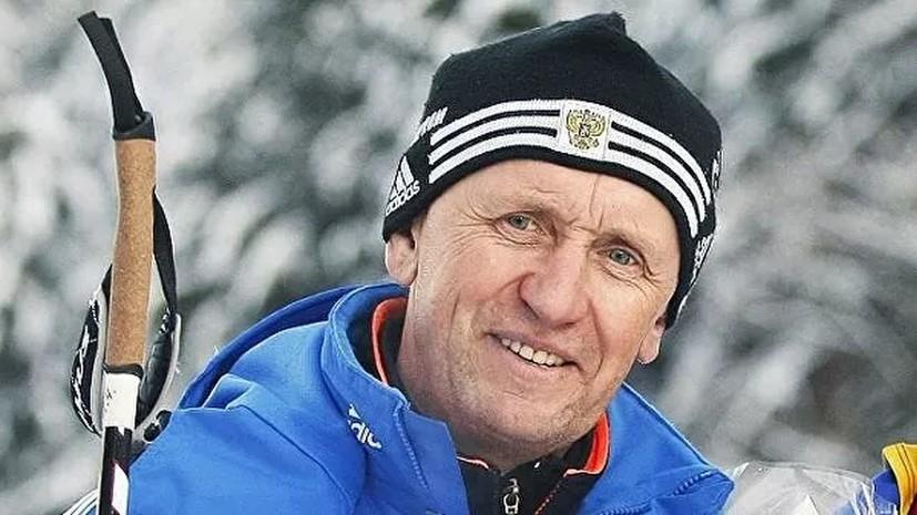 Аликин: тренерский штаб сборной России по биатлону очень слабый