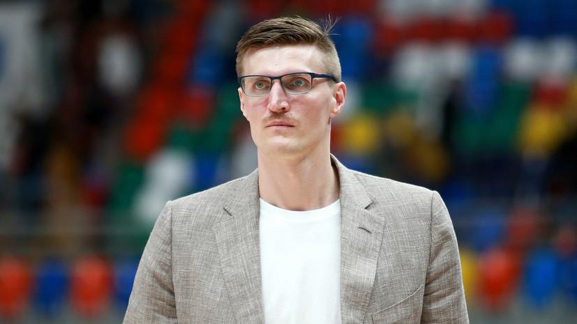 Кириленко отреагировал на смерть экс-игрока НБА Брайанта