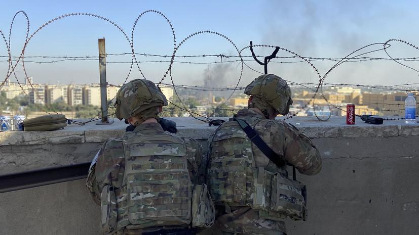 СМИ: На территории посольства США в Багдаде упали ракеты