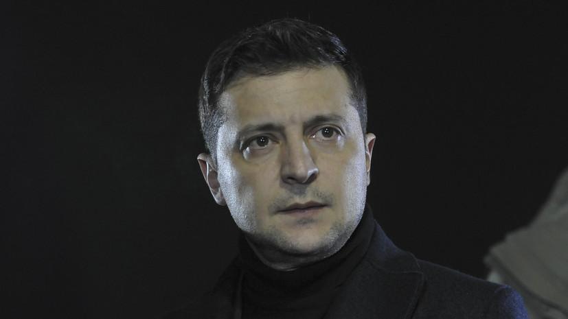 Зеленский высказался о гибели двух бойцов ВСУ в Донбассе