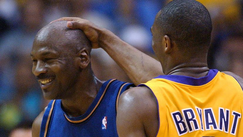 Джордан: Брайант был мне как младший брат