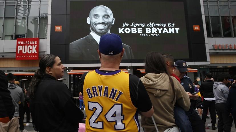 Болельщики призывают НБА изменить логотип лиги в честь Брайанта