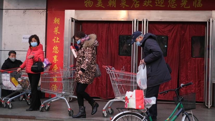 Число жертв нового коронавируса в КНР увеличилось до 80