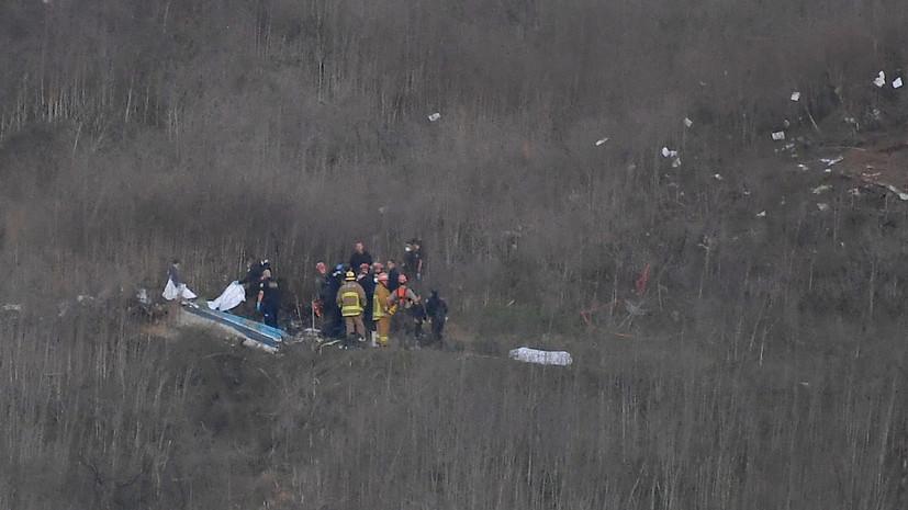 Очевидец рассказал о последних мгновениях перед крушением вертолёта Брайанта