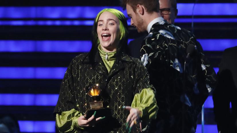 Билли Айлиш получила «Грэмми» в номинации «Лучшая песня года»