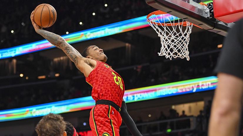 «Атланта» обыграла «Вашингтон» в НБА, Янг набрал 45 очков